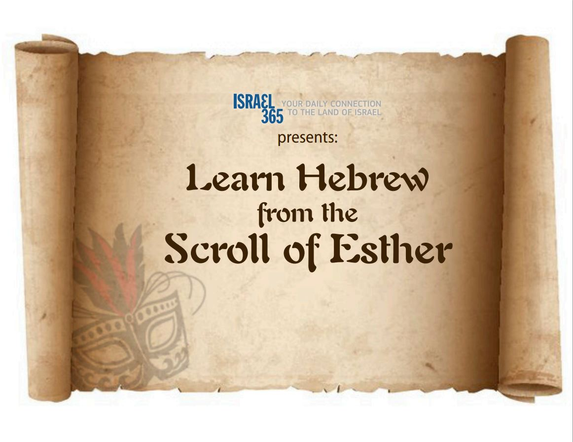 Learn Hebrew - Apps on Google Play