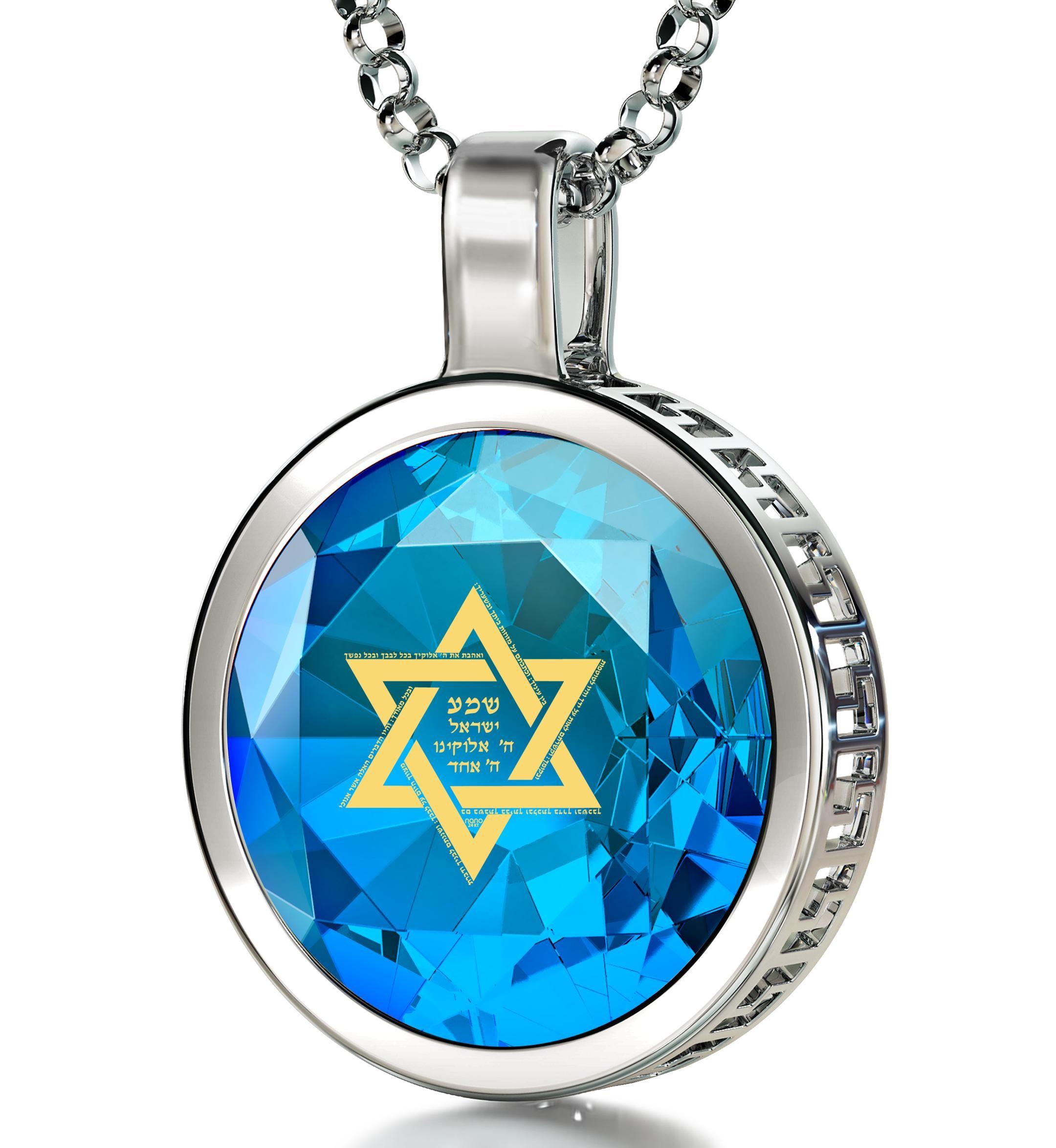 Nano Jewelry Star of David with Shema Yisrael Pendant