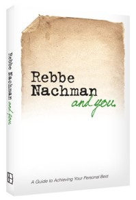 rebbe-nach-and-you