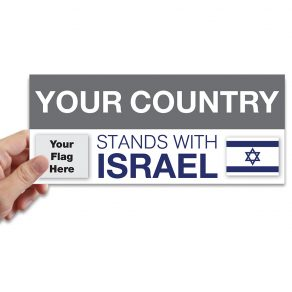 Your-Country-Stands-With-Israel