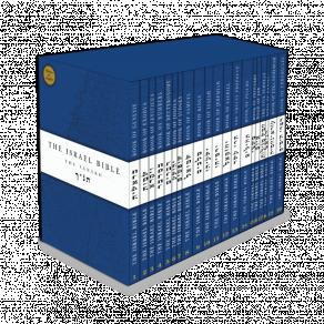 00-Tanach-BoxedSet-768×768