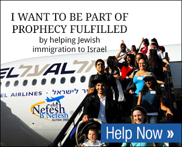 Aliyah-campaign-370x300