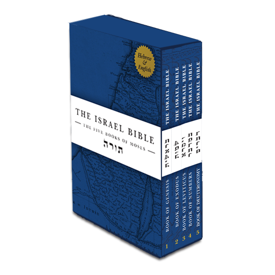 the israel bible the five books of moses israel365