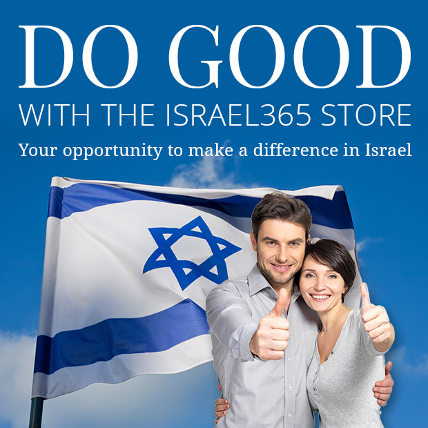 Do Good with the Israel365 Store