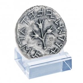 Half-Shekel-Coin-Stand-Silver-Replica-CD-ARC00031SI_large
