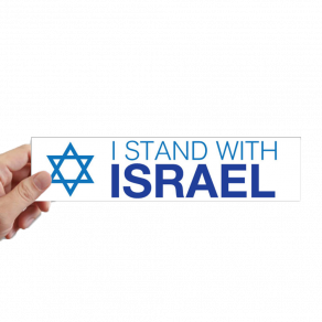 I_Stand_With_Israel_sticker