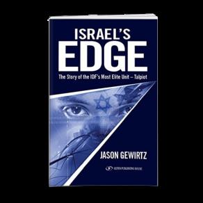 Israel'sEdge