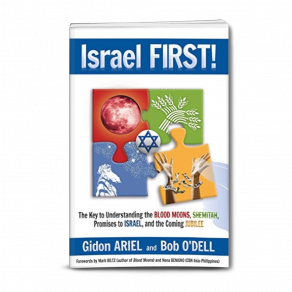 Israel-First-Cover-square