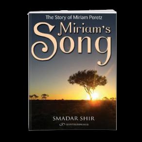 Miriams-Song