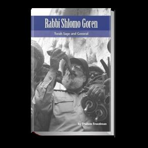 Rabbi-Shlomo-Goren-Torah-Sage-and-General-Hardcover_large