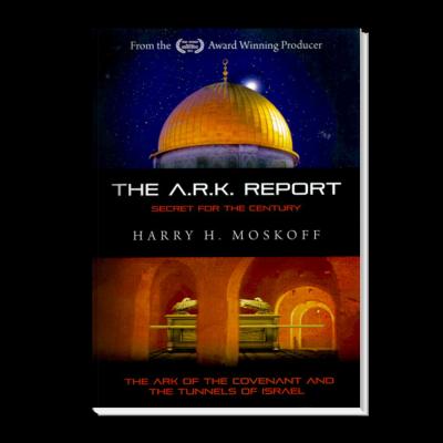 ark-report-e1448886158882