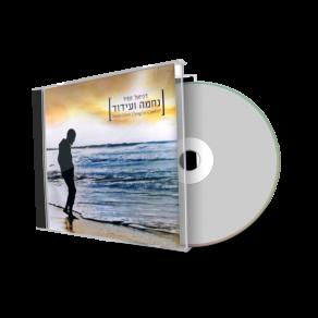 daniel-zamir-album-cover-front