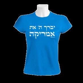 god-bless-america-t-shirt_light_blue_women_tshirts_h381w
