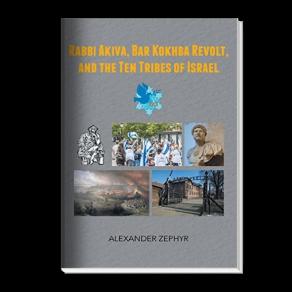 rabbi-akiva-book-zephyr