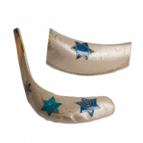 shofar-painted