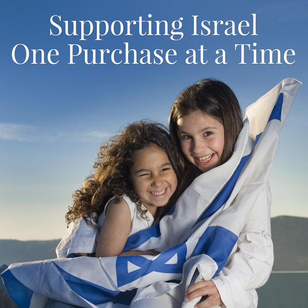 Supporting Israel One Purchase at a Time