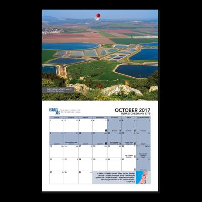 calendar-2017biblical
