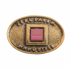 jerusalem-nano-bible-lapel-pin-1