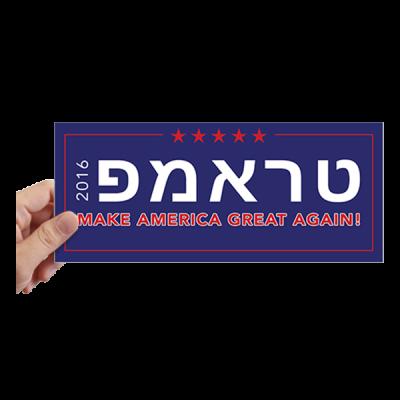 trump-bumper-sticker-square