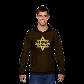 idf-superstar-shirt