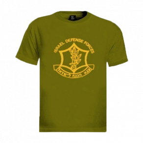 israel-defense-force-t-shirt_olive_men_tshirts_h1029fm