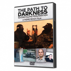 path_darkness