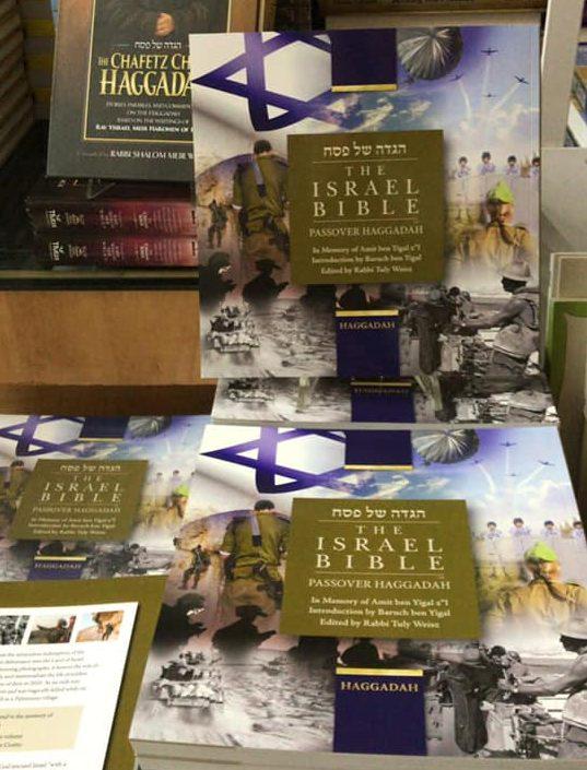 the-israel-bible-passover-haggadah