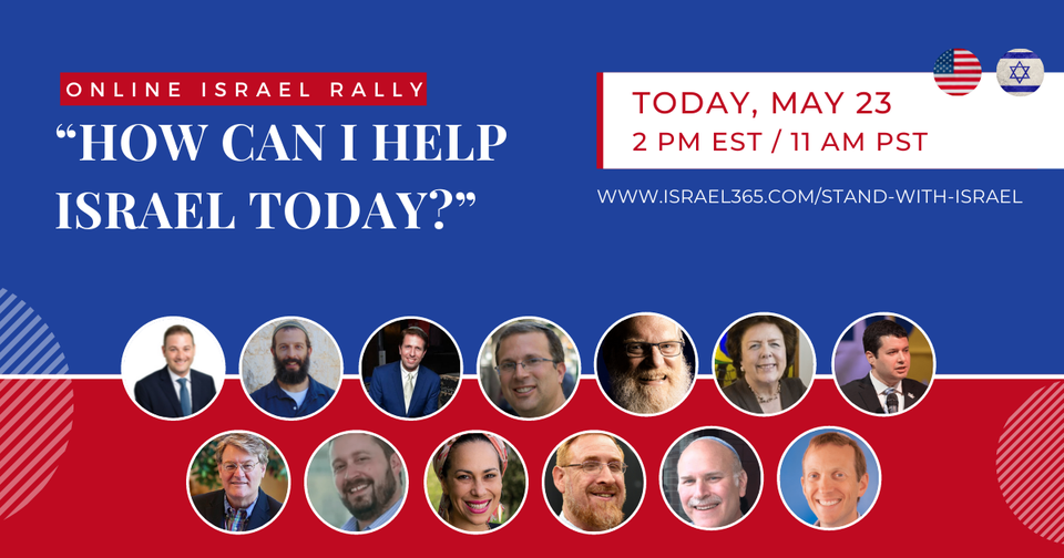 join-the-israel-rally