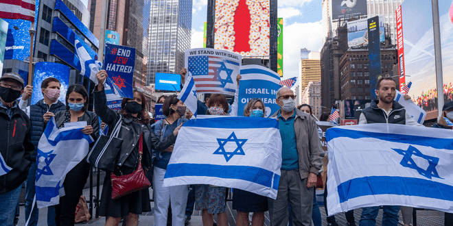 pro-israel-rally-in-new-york