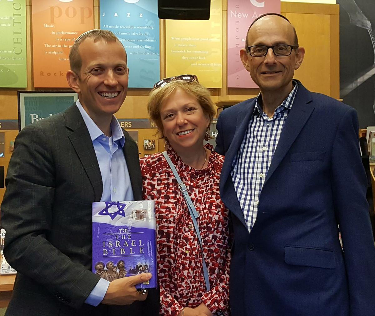 """Rabbi Tuly, Chanita and Michael Weisz at the book launch of """"The Israel Bible"""""""